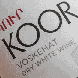 Koor Winery Armenia