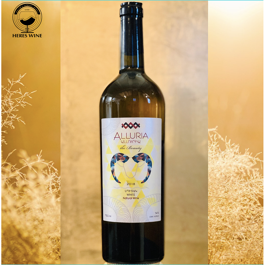 ALLURIA The Beauty ,White Dry Wine